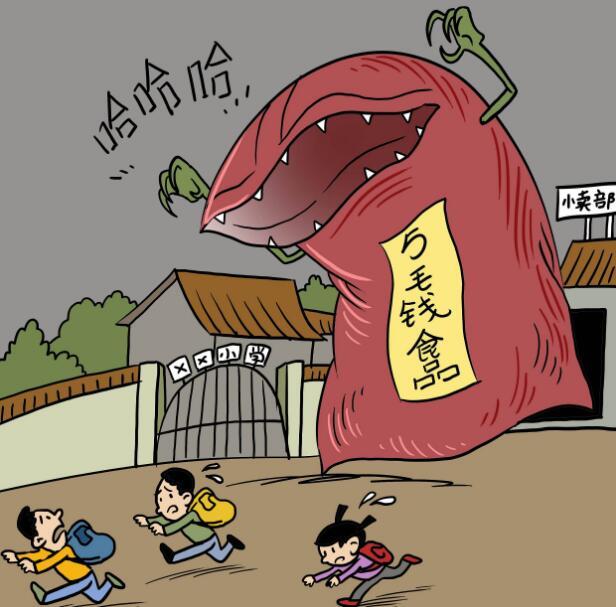 重拳整治五毛食品还小学生国度上的a重拳舌尖漫画吧图片