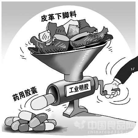 毒胶囊:公众期待建立药品食品黑名单