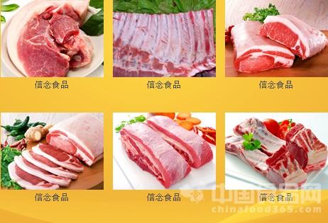 什么样的猪肉最好吃?