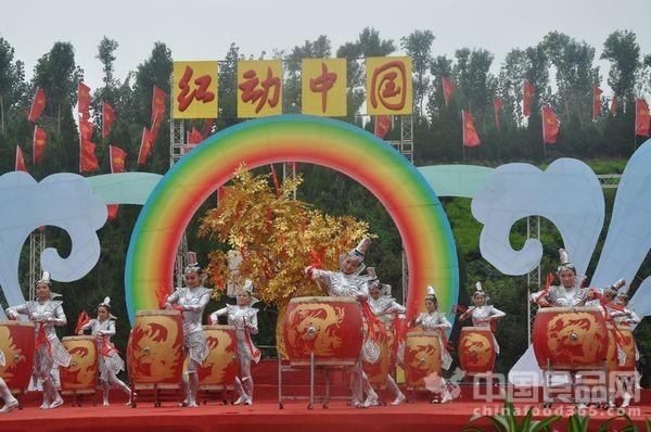 2012·中华枣乡风情游暨第十届好想你红枣文化节开幕