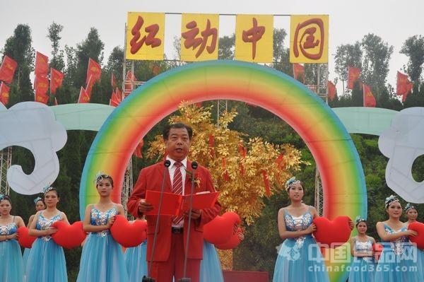 好想你枣业董事长石聚彬感恩致辞