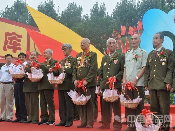 2012·中华枣乡风情游好想你红枣文化节隆重开幕