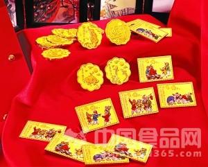 真金打造黄金月饼湖南销售 部分规格供不应求