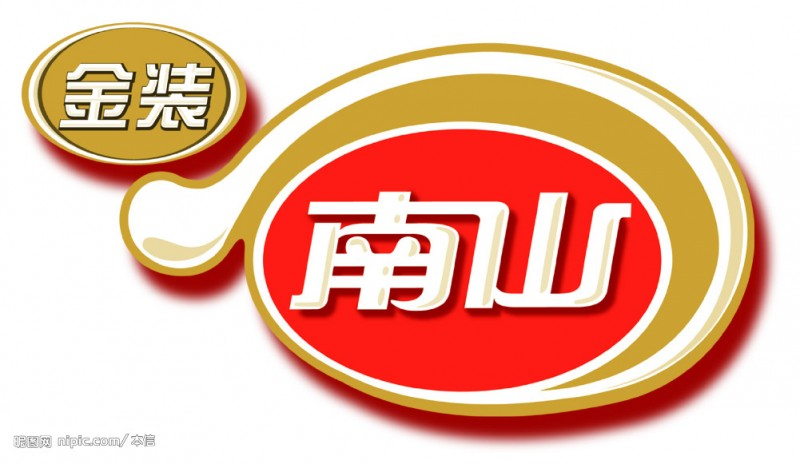 南山奶粉生产许可被注销