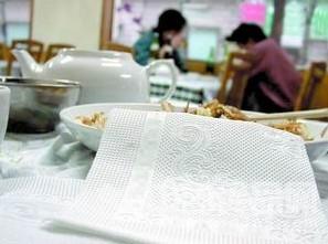 劣质餐巾纸