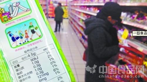食品包装禁止标高钙、低糖