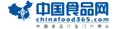 仿手工包子机厂家_食品招商_中国食品网手机版