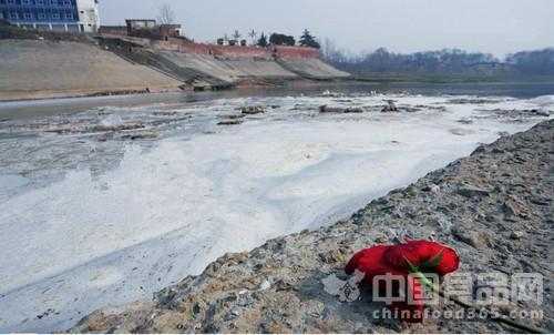 """2013006期 面对""""水污染""""和""""癌症村"""" 我们该咋办?"""