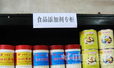 食品添加剂实名制购买成一纸空文