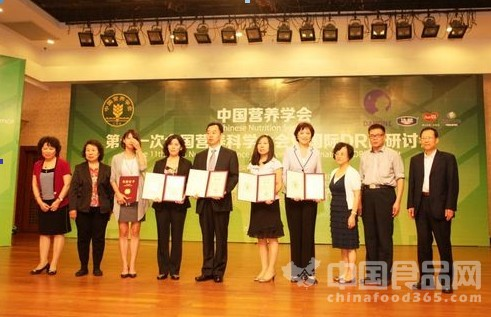 """伊利舒化奶荣膺中国营养科学大会""""营养创新贡献奖"""""""