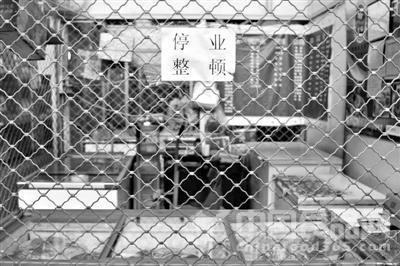 新发地牛羊肉大厅被停业整顿