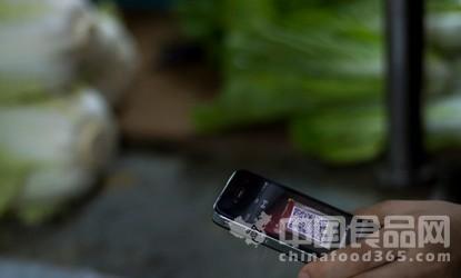 长沙农贸市场采用二维码对蔬菜进行追溯