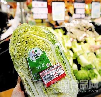 海口肉菜能追溯 经营者持IC卡交易