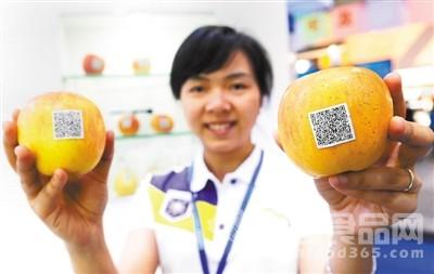 上海果品使用二维码溯源 手机一扫便知来源