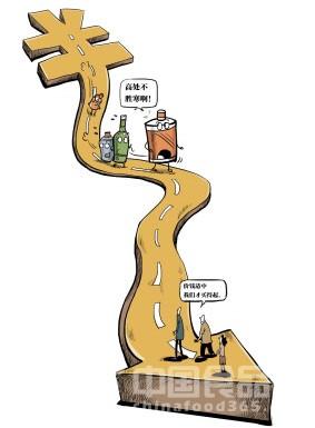 """名酒遇冷""""民酒""""趋热 未来几年酒业将大洗牌"""