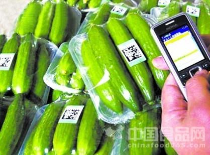 网购有机蔬菜还能通过二维码进行追溯