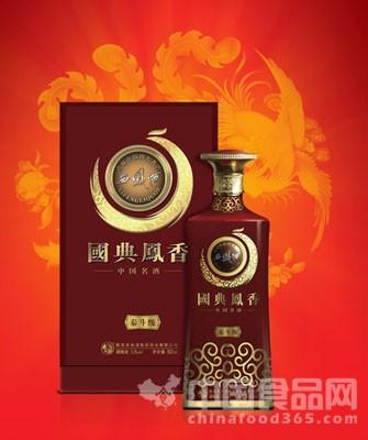 西凤国典凤香创新营销模式 获1000万战略订单