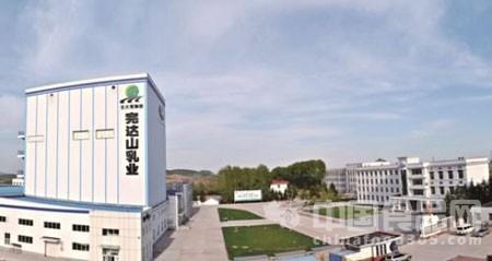 """完达山乳业荣膺""""2013年中国信用典范企业"""""""