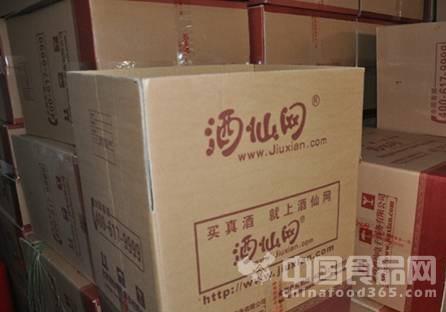 酒仙网计划上市 酒类电商价值凸显