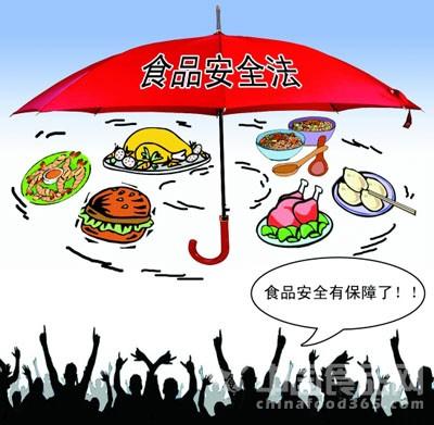食品安全法修订草案存缺陷 举报食品安全应奖励罚款10%