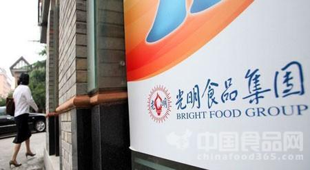 光明酝酿为维多麦在上海建厂