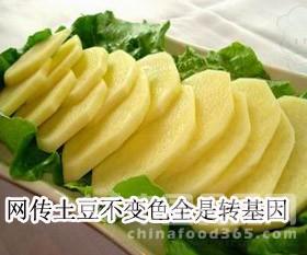 转基因从外观形状上无法辨别 市面上木瓜多为转基因