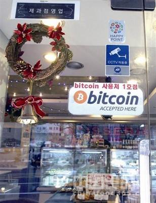 韩国一面包店允许比特币交易