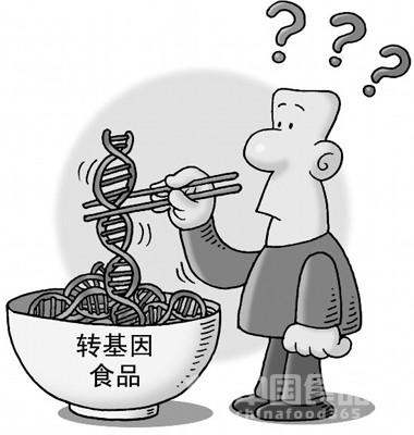 农业部称:要逐渐打消人们对转基因食品的疑虑