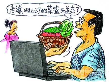 七成网友表示不会在网上购买生鲜