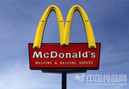 """麦当劳""""秘密菜单"""":确实存在 加"""