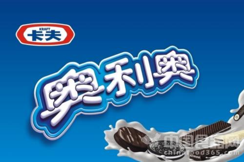 外媒称中国人口味善变 奥利奥失宠仅用三年