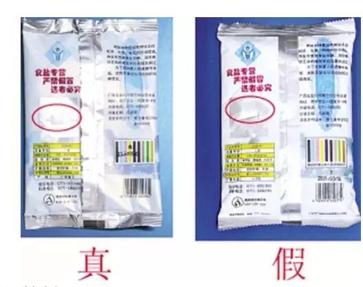 扩散!食盐包装袋侧面有这种痕迹 可能是假盐